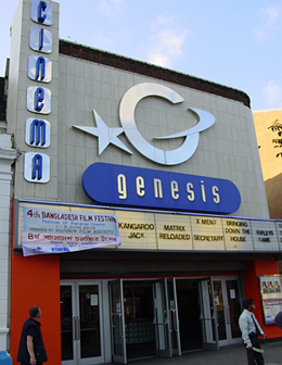 Image of the Genesis Cinema bar
